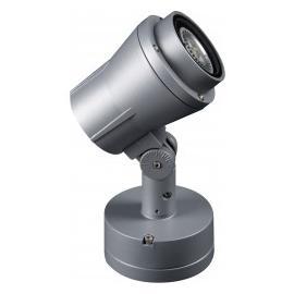 Unilamp Sonic 6,5W LED/GU10 IP65
